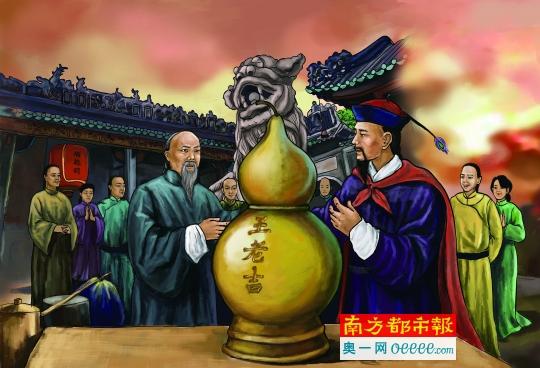 红绿蓝《广药故事》出版 100个故事讲述广药成功之道