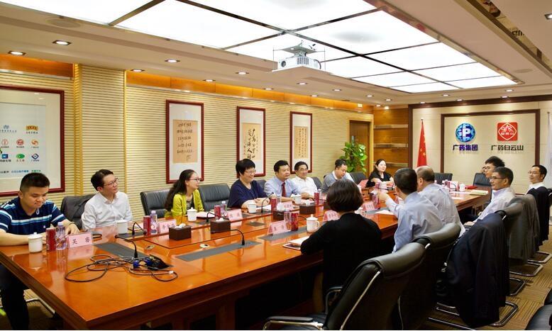 广药集团与七喜集团签署全面战略合作协议