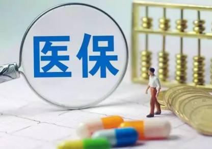 药品准入首次国家谈判:2万一支的抗癌药降到7600元