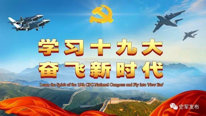 河南省医药药材集团掀起学习党的十九大精神热潮