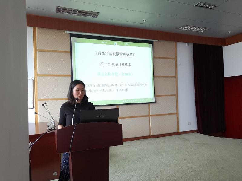 河南省医药药材集团组织召开年度专项培训