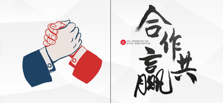 河南省医药药材集团有限公司5月交流日活动