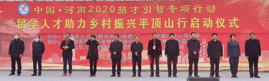 河南省医药药材集团携手豫医联盟助力乡村脱贫攻坚战