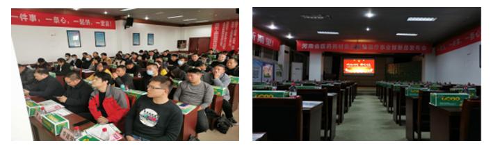 贺河南省医药药材集团基层医疗事业部新品发布会圆满成功