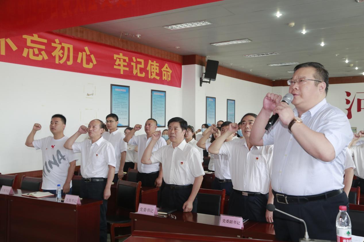 中共河南省医药药材集团有限公司委员会开展党史学习教育